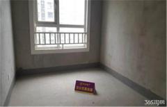 龙湖一号 标杆小区 金陵中学 毛坯3房 近s8地铁 时代广场