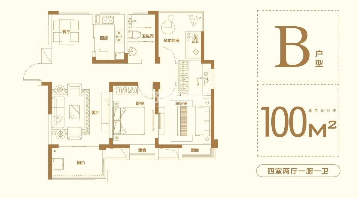 宝湾国际城B户型100㎡四室两厅