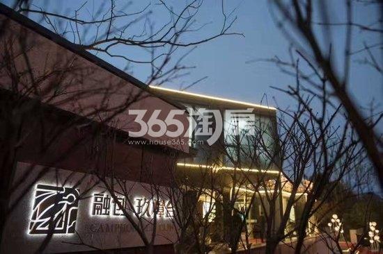 融创玖樟台售楼部夜景实景图(2017.12.25)