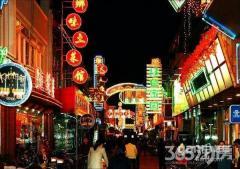 凤凰美食街 街口 临街商铺