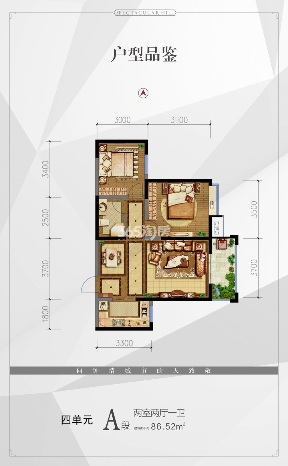 智慧新城三期27#楼86.52㎡两室两厅户型