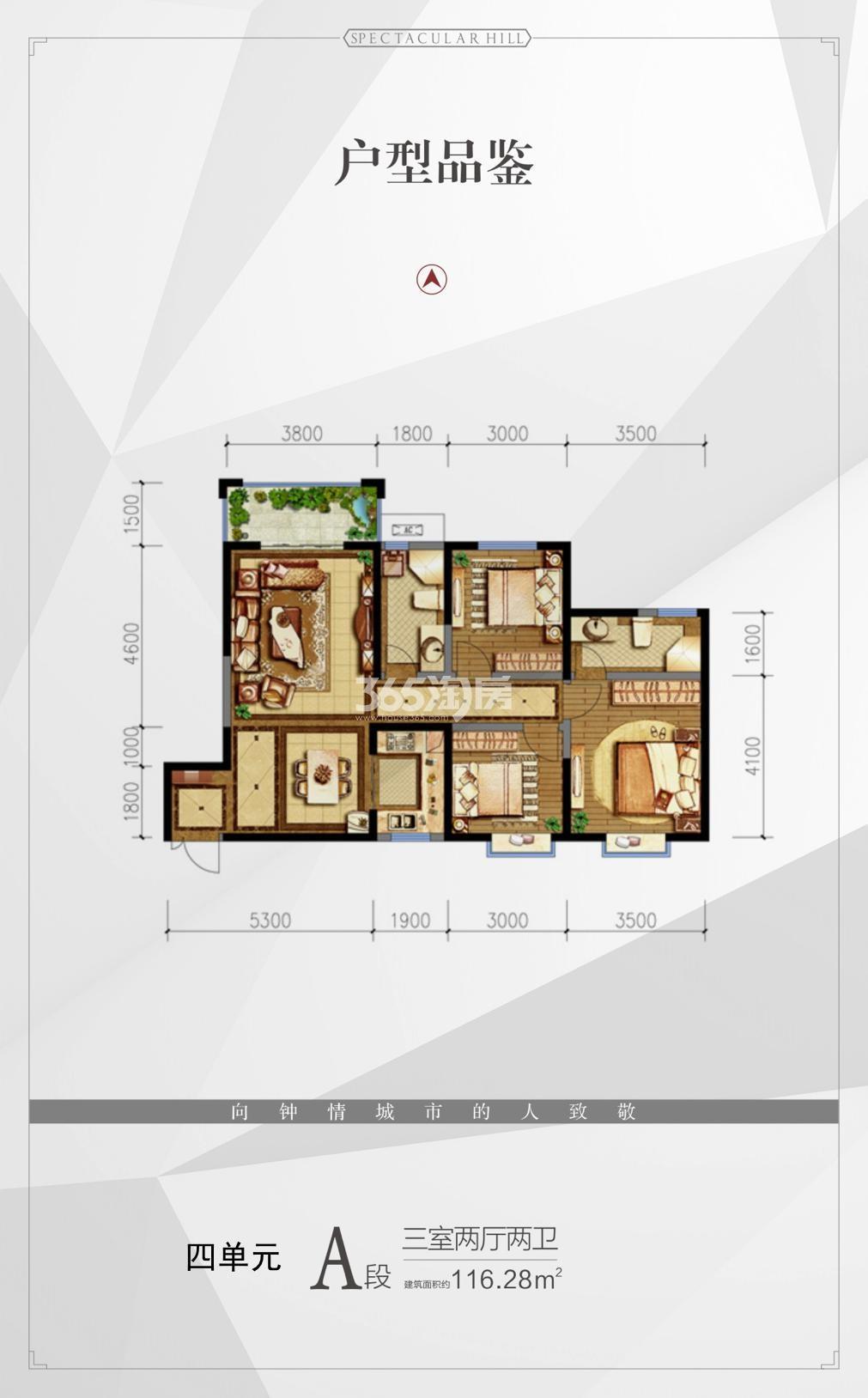 智慧新城三期27#楼116.28㎡三室两厅户型
