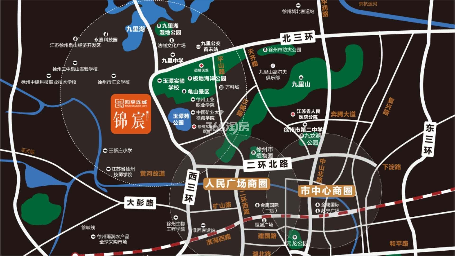 四季连城锦宸交通图