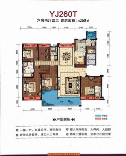 碧桂园观澜湾3室2厅2卫118平米精装产权房2017年建