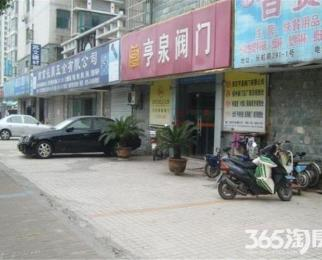 河西奥体 江东中路 黄金地段 营业中 一到三楼商铺
