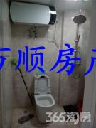 汇金广场B座12/20办公精装43平米净1800/月