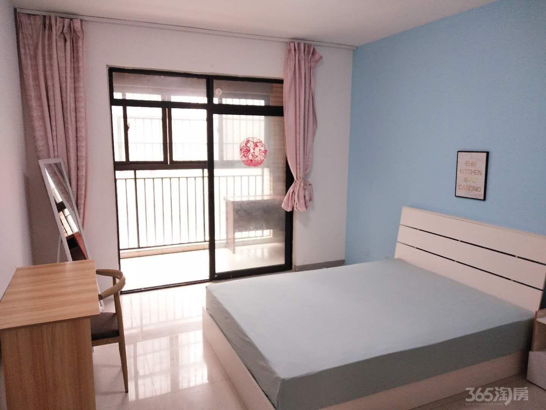 和谐花园3室1厅1卫20平米合租精装