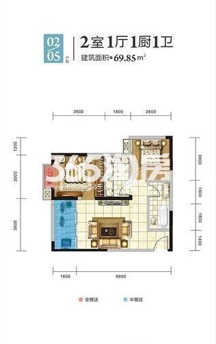 天伦佐治公馆1#楼02/06房户型2室1厅1卫1厨69.85㎡