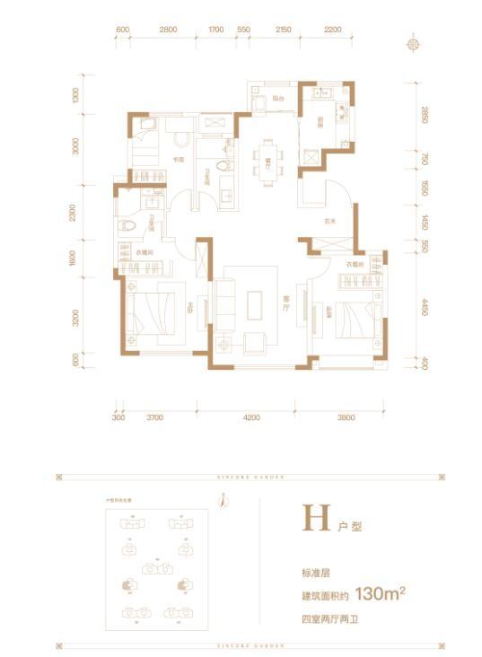 二期低密度多层130平米四室两厅两卫