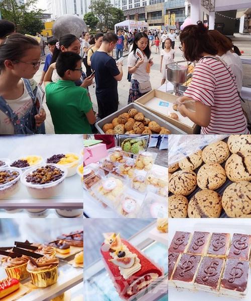 甜品节|漾街