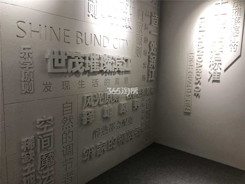 世茂璀璨滨江售楼处实景图(9.9)