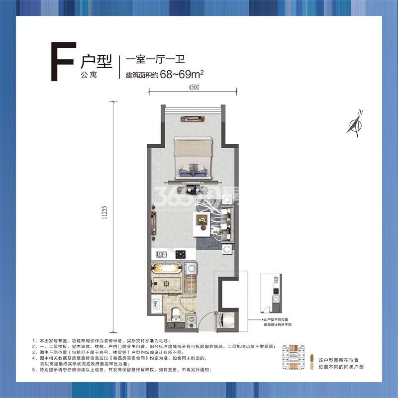 宝宇天邑环球港B区户型图