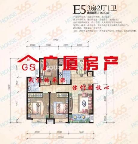 一厅三房一厨一车库设计平面图