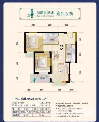 春融苑 两室两厅一卫 师范二小旁 近地铁一号线 .