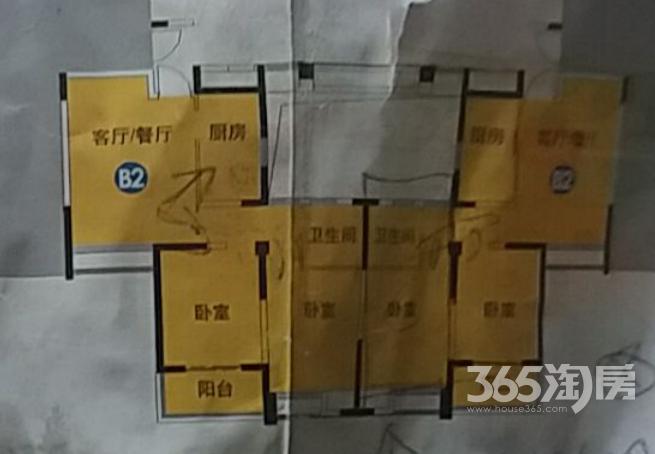 锡山区东璟家园89平新房可拎包入住环保不包出让金3楼不还价