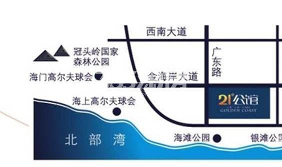 21°公馆三期交通图