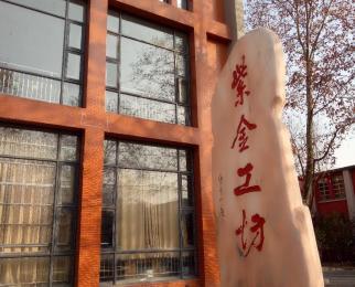 马群地铁站 紫金科技文化产业园办公招租 1楼 层高5米即租