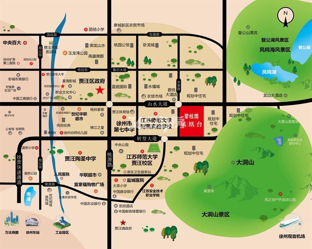 碧桂园凤凰台交通图