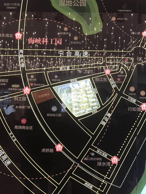 江山薈售楼处区位实景图(2.22)