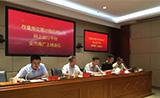 7月1日起,泰州市存量房交易计税价格认定有大变化!