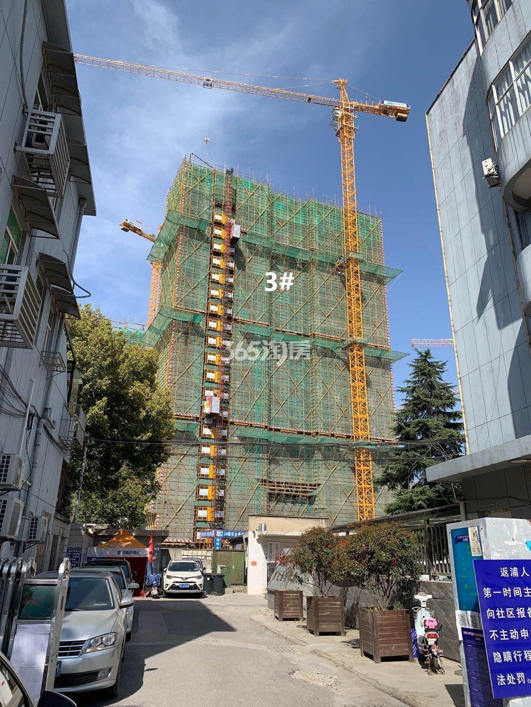 雅居乐雅尊府3号楼实景图(3.20)