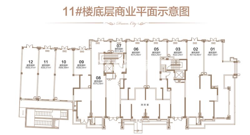 绿地理想城悦湖公馆11#楼底层商业平面示意图