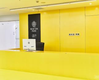 【山西路 地铁】牛顿公园山西路店 300平米精装办公