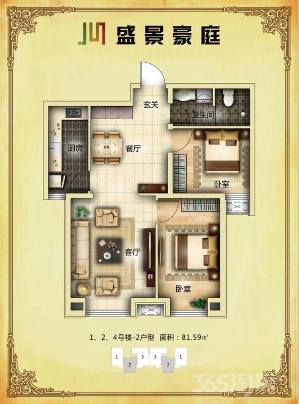 绿园水库2室1厅1卫81平米1年产权房简装