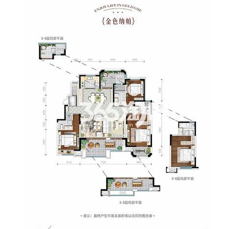 金地南湖艺境4室2厅3卫1厨155.32㎡