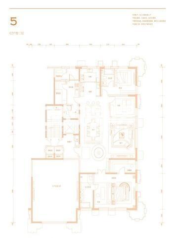紫楹台C2户型8室5厅10卫2厨780.00㎡