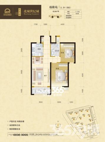 96平米楼房设计图