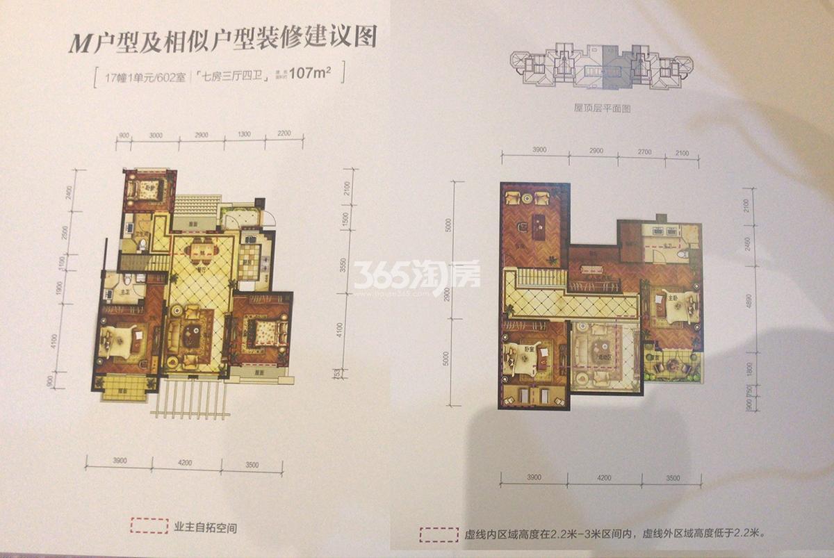 中国铁建西湖国际城洋房M户型107方户型图