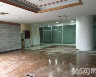 福鑫国际大厦两套精装办公室可注册公司