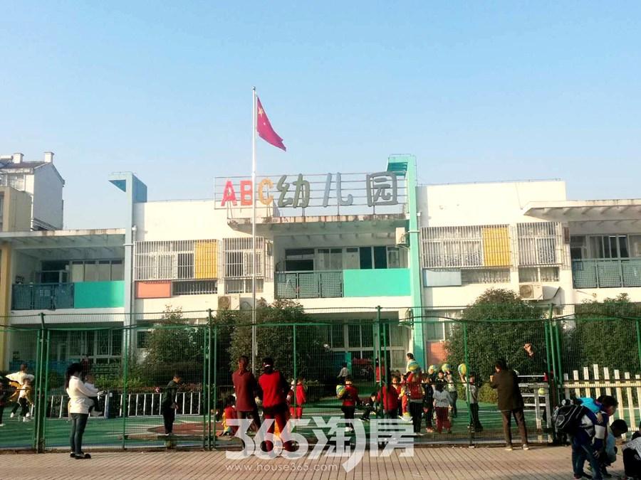 芜湖市ABC幼儿园实景图--教育配套