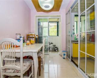 江宁区 <font color=red>明月新寓</font> 近地铁 舒适两房 学区房 上班方便 随时