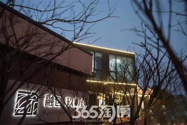 融创玖樟台展示中心夜景图(2017.4)