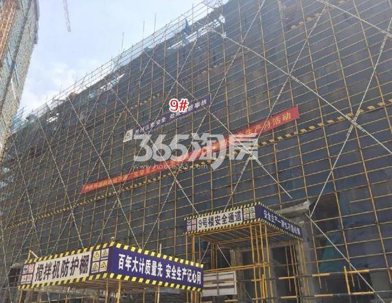 中国铁建西湖国际城9号楼施工进程(2018.8)