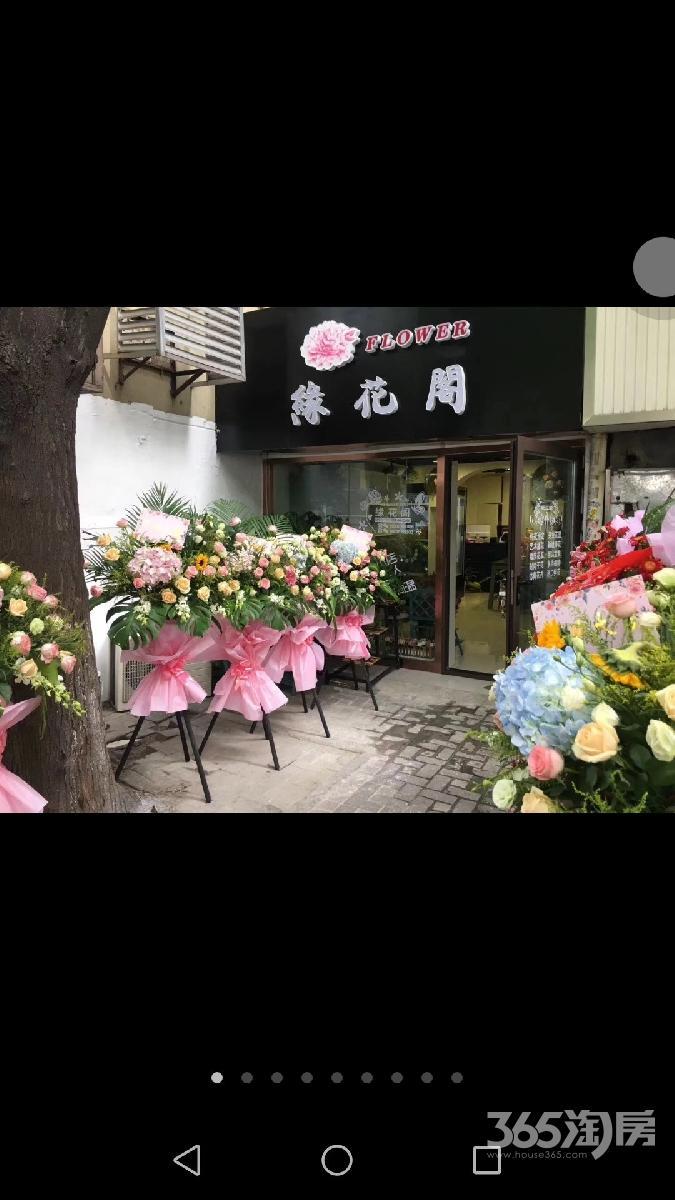 汉中门大街莫愁新寓连家店营业中简装