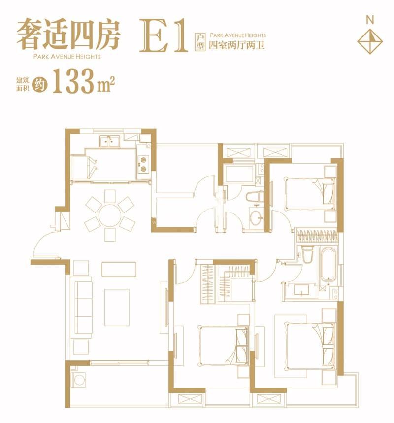 凌云峰阁二期133平户型图