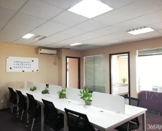 新街口地铁口 全套办公家具 可注册 户型方正适合各种业态