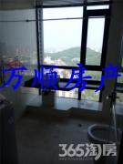镜湖区师大教师公寓租房