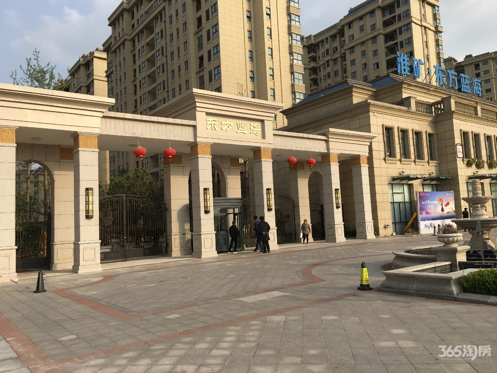 东方蓝海,新贵板块,汀棠公园旁,29中绝版奢阔三房