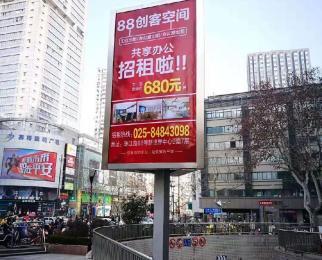 新世界中心B座珠江路地铁口共享办公精装写字楼
