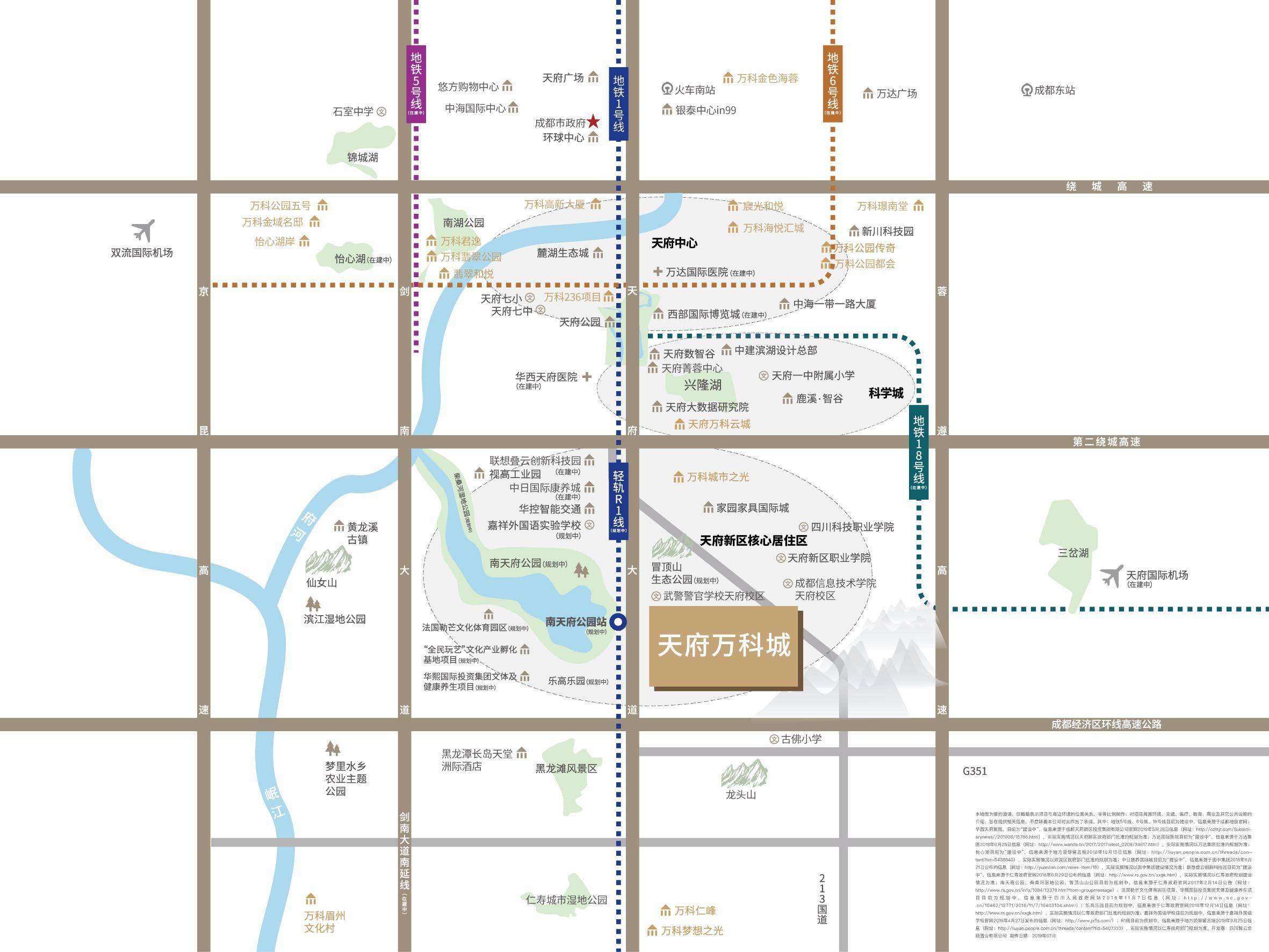 天府万科城交通图