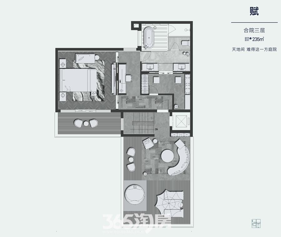 万科江东府面积约235平户型图(合院三层)
