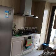 奥体板块 地铁房 致远学区 河西豪宅 仁恒江湾城一期 性价比高