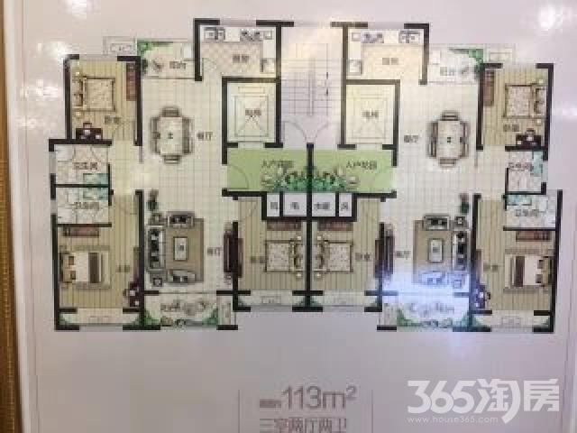 浩创梧桐花语3室2厅2卫113平米15年产权房毛坯