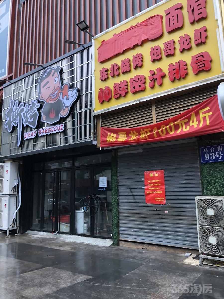 湖南路商圈 马台街正规门面房111平米整租无转让费