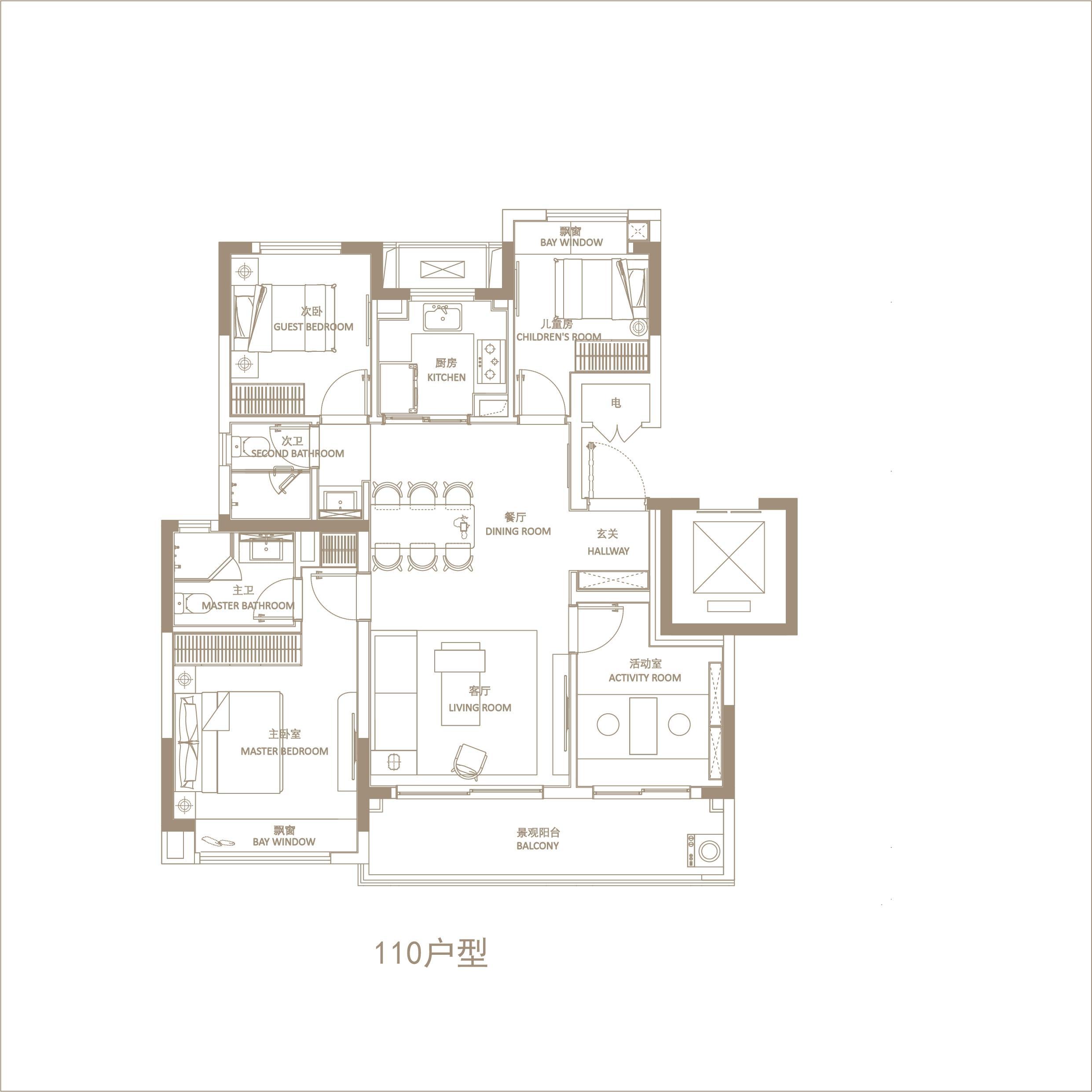润辰府110㎡四室两厅两卫户型