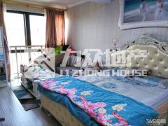 张家山单身公寓+精致装修+可挂学区:北塘、荟萃+价格最低+手慢则